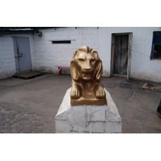 Лев (сидящий)